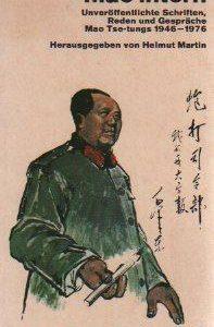 Mao intern